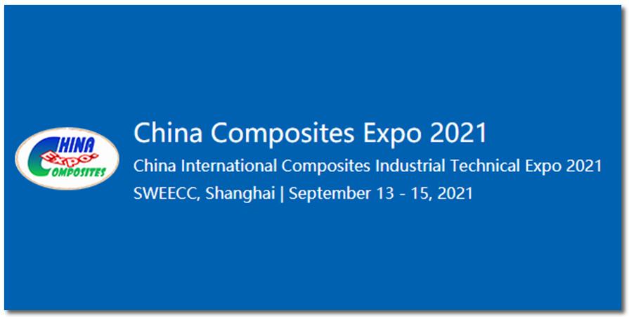 Cina Composites Expo 2021